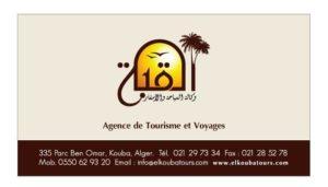 El Kouba Tours
