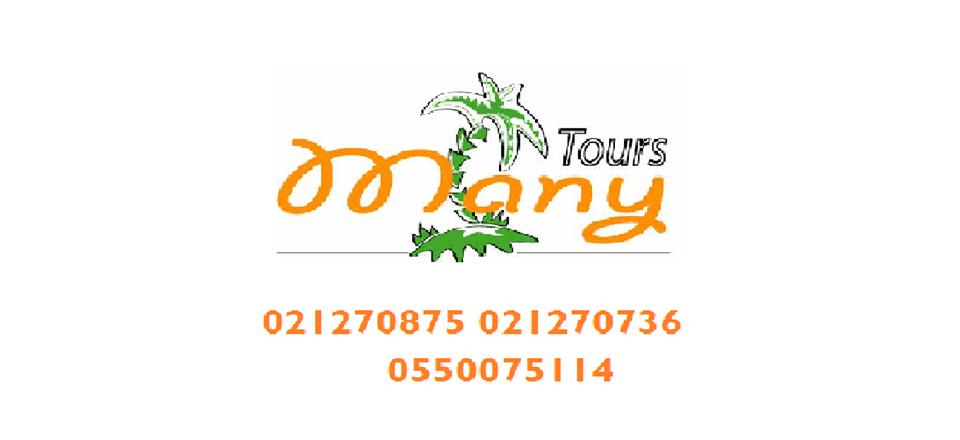 Many tours