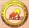 Azjar Tour
