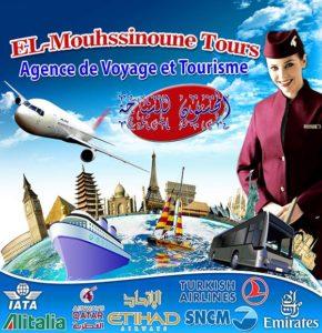 El Mouhsinoune Tours