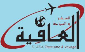 el-afia