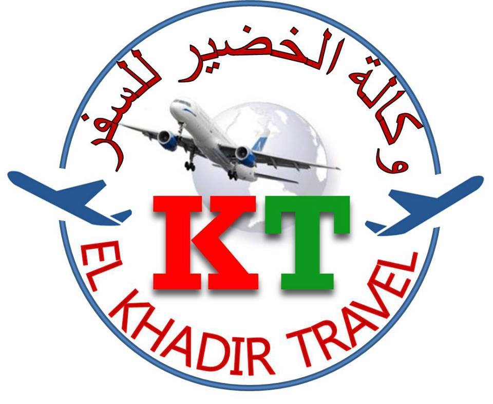 Elkhadir Agence