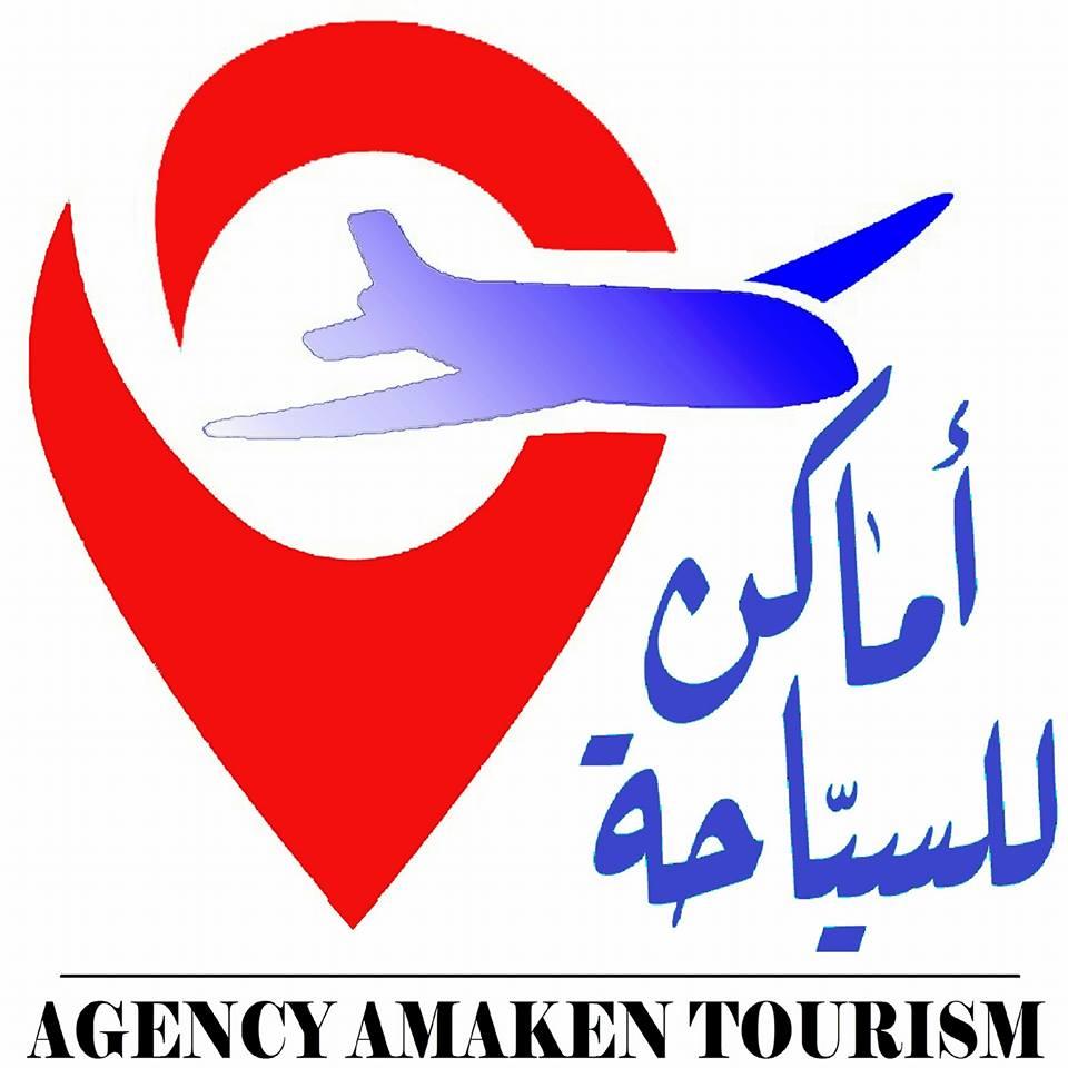 Amaken Tourism