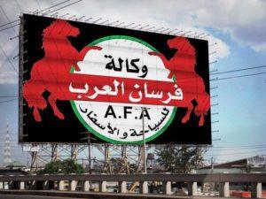 Foursane El-Arab