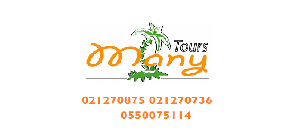 Many tours