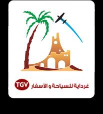 Ghardaïa Tourisme