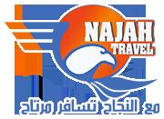 Najah Travel