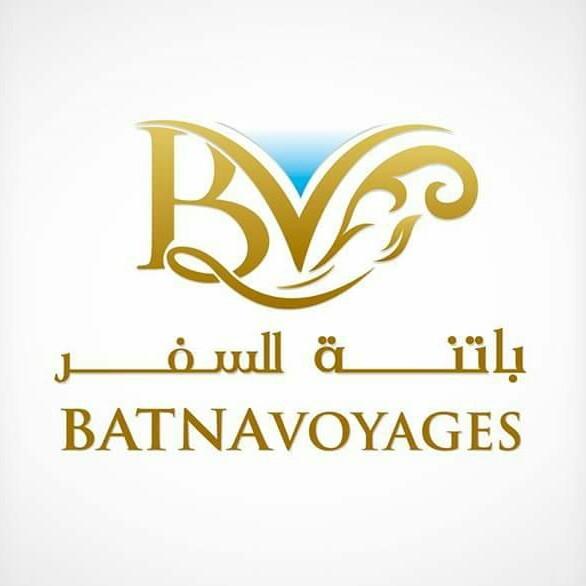 Batna Voyages