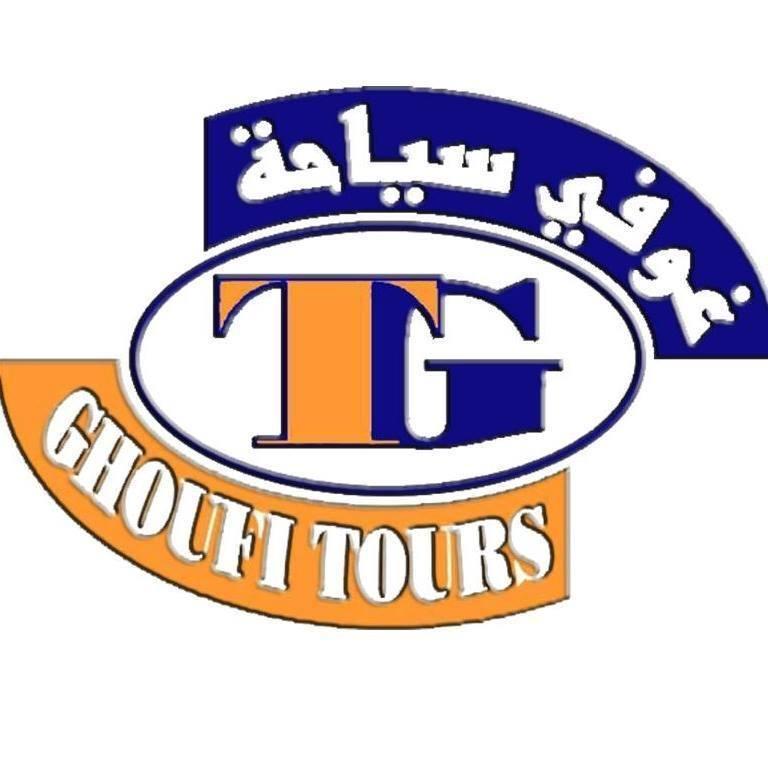 Ghoufi Tours